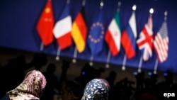 تصویری از محل مذاکرات اتمی ایران و قدرتهای جهانی
