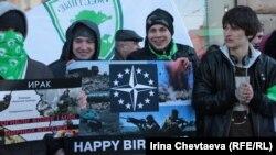 Прокремлевская молодежь поздравила НАТО