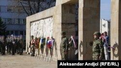 Proslava oslobođenja Beograda