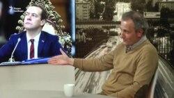 Уходящая натура Дмитрия Медведева
