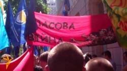 Мітинг проти ухвалення нового Трудового кодексу