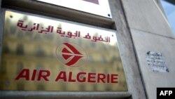 Табличка с логотипом авиакомпании Air Algerie.