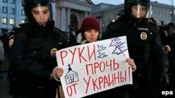Оьрсийчоь -- Москох гуламаш лелха юкъ-кара Украине Оьрсийчоьнан эскарш хьовсорна резабоцчу нехан, 04Заз2014.
