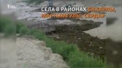 Несколько районов Ахалской и Балканской областей Туркменистана пострадали от сели