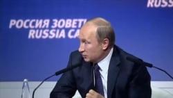 Владимир Путин о ситуации в Донбассе