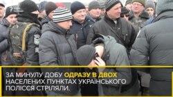 На Житомирщині в результаті перестрілки загинула людина (відео)