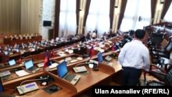 В зале заседания парламента Кыргызстана.