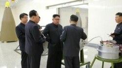 Şimali Koreya hidrogen bombasının sınağını keçirdiyini deyir