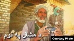 Peshawar: A listener and fan of Radio