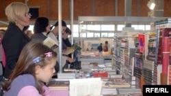 Ilustrativna fotografija, Četvrti međunarodni sajma knjiga u Podgorici, 7.maj 2009.