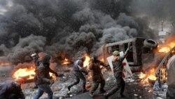 Ваша Свобода | Річниця Майдану: надії і розчарування