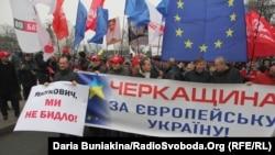 Сторонники европейской интеграции в Черкассах