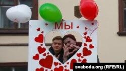 Акцыя БРСМ «Беларусь, я люблю цябе»