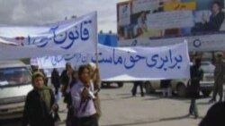 Afghan Women's Protest