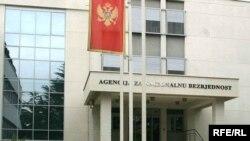 Zgrada Agencije za nacionalnu bezbjednost, Foto: Savo Prelević