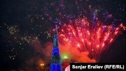 Ош шаарындагы Жаңы Жыл, 31-декабрь, 2012