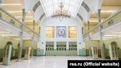 Російський економічний університет імені Плеханова