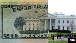 Novčanica od 20 dolara i Bela kuća - ilustracija