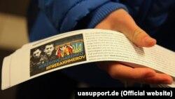 Архівне фото з попередніх акцій ультрас на підтримку Влада Овчаренка і Артема Ахмерова