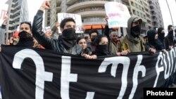 Հայաստան -- Ռուսաստանի նախագահ Վլադիմիր Պուտինի այցի դեմ բողոքի ակցիաներ Երևանում, 2-ը դեկտեմբերի, 2013թ․