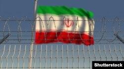 آرشیف، بیرق ایران
