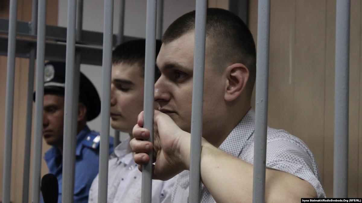 Ексберкутівці решением суда освобождены из-под стражи под личное обязательство