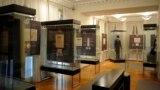 Muzej Nikole Tesle u Beogradu