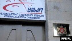 Верховенство закона, свобода СМИ и прозрачная избирательная среда – основные факторы, на которых сконцентрируют свое внимание международные наблюдатели на выборах, а их мнение, в свою очередь, очень важно для Грузии