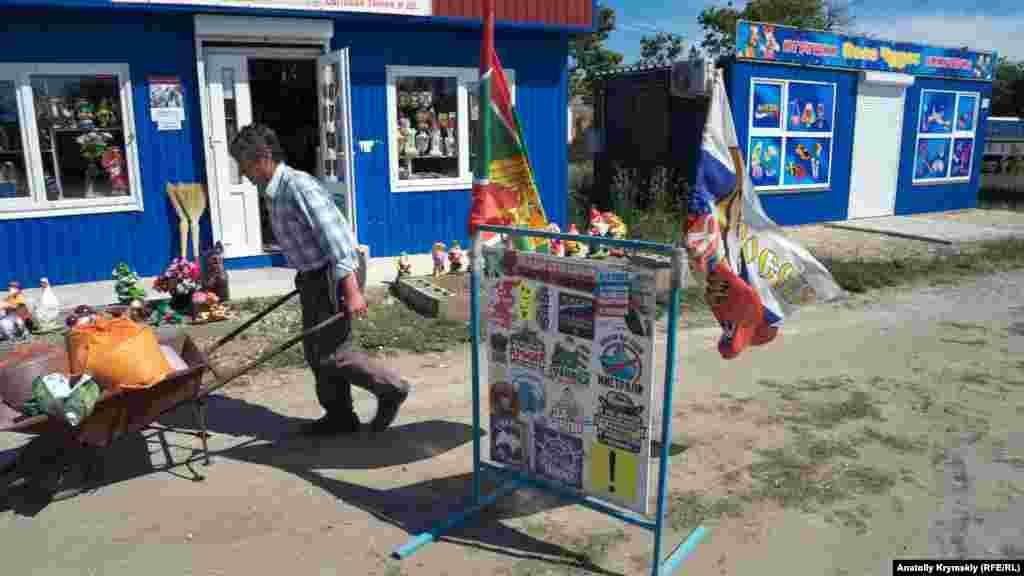 Перед господарським магазином на вулиці Шосейній