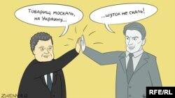 Політична карикатура Автор: Євгенія Олійник
