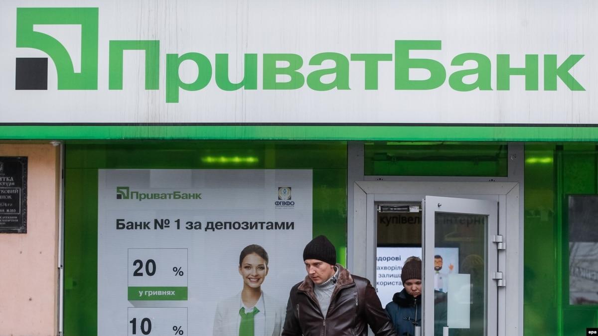 «Приватбанк» подаст кассацию на решение о договорах с компаниями Коломойского и Боголюбова