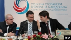 Премиерот Никола Груевски и претставници на владиниот тим на деловен појадок со Сојузот на стопански комори
