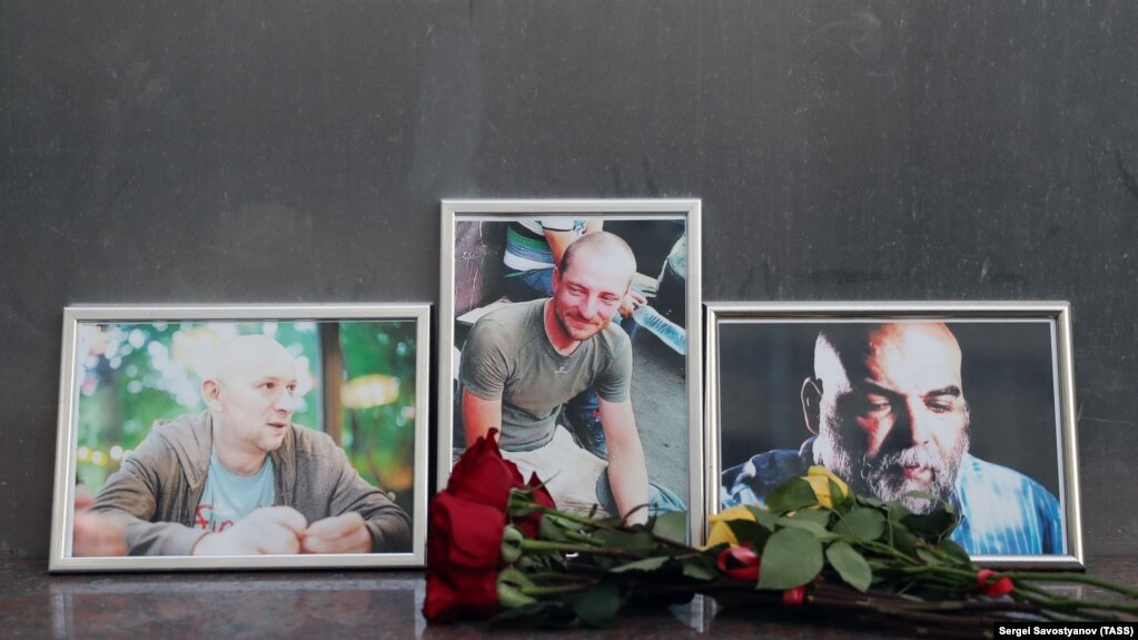 Тела Джемаля, Расторгуева и Радченко доставят в Россию 4 августа