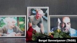 Портреты погибших журналиста Орхана Джемаля, оператора Кирилла Радченко и режиссера Александра Расторгуева.
