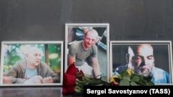 Портрети Олександра Расторгуєва, Кирила Радченка та Орхана Джемаля