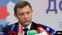 Aleksandr Zakharchenko (file photo)