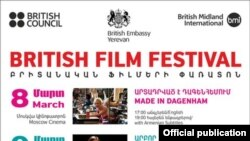 Armenia - the poster of 9th British film festival in Armenia, 2011