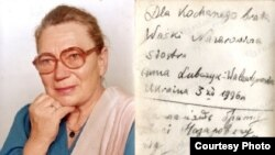 Пам'ятна світлина, підписана рукою Ганни Валентинович молодшому братові – Василю Любчику