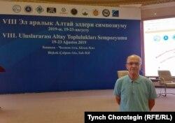 Түркиялык көчмөн таануучу, профессор Илхан Шахин. 17-август, 2019-жыл.