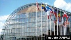 Здание Европейского инвестиционного банка в Люксембурге.