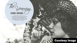 "The Yearning. Фрагмент обложки альбома ""Вечерние сувениры"""