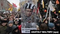 Акція протесту російської опозиції у Петербурзі (архівне фото)