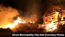 В результате пожара сгорели семь домов и пять хозяйственных построек