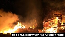 ხულოს მუნიციპალიტეტის სოფელ მეხალაშვილებში ხანძარი 22 ნოემბერს, 03:00 საათისთვის გაჩნდა