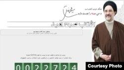 در وبسایت آفتاب صبح امید در طول ۸ روز بیش از ۲۰ هزار امضا برای دعوت از محمد خاتمی در انتخابات ثبت شده است
