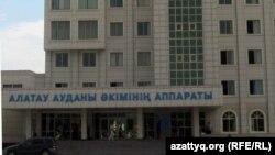 Здание аппарата акима Алатауского района Алматы. Архивное фото