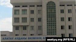 Алатау ауданының әкімшілігі.
