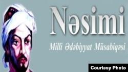 Nasimi award