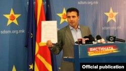 Zoran Zaev, foto arkivi