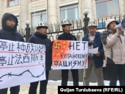 "The activists called on UN Secretary-General Antonio Guterres to help stop the ""persecution"" of ethnic Kyrgyz, Kazakhs, and Uyghurs in Xinjiang."